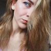 реклама в блоге Валентина Alevtinee