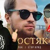 фото на странице i_gvozdik