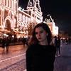 реклама у блоггера Екатерина Данилова