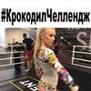 реклама у блоггера Женя Искандаровна