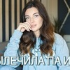 реклама у блоггера kamenskayalera