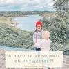 реклама у блоггера Александра Новичкова