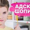 разместить рекламу в блоге nastyarubik