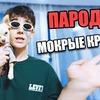 новое фото morozovq