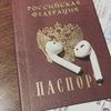 фото Илья Потапов