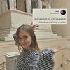 разместить рекламу в блоге Арина Миронова
