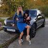 заказать рекламу у блоггера Елена Лисовская