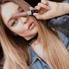 разместить рекламу в блоге Анастасия Суряпина