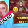 разместить рекламу в блоге katyasheleg