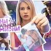 заказать рекламу у блоггера Саша Набатчикова