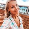 заказать рекламу у блоггера Кристина Жукова