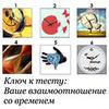 новое фото Оксана Ковалевская