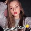 новое фото Жанна Шевнина