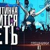 реклама у блоггера lubyatinka