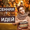реклама на блоге dark_princess_youtube