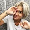 реклама на блоге Алина Белова