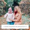 реклама на блоге Дарья Мартьянова