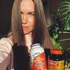 разместить рекламу в блоге Анастасия Тоболова