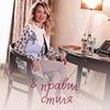реклама у блоггера Елизавета Бабанова