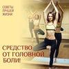 новое фото Екатерина Сыддыкова