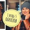 реклама у блоггера Дарья Трофимова