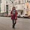 реклама на блоге Анастасия Матроша