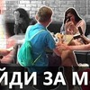 заказать рекламу у блоггера olya_chick