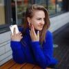 реклама в блоге Наталья Откосова