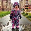 фотография Александра Смирнова