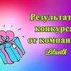 фото на странице Татьяна Субботина