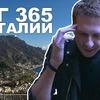 фото на странице murataev