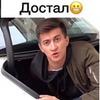 фото Денис Сальманов