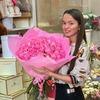 реклама в блоге Лиза Кузнецова