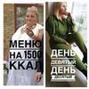 реклама у блоггера Mary_sya_