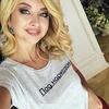 реклама на блоге Маргарита Овсянникова