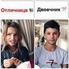 реклама на блоге Василина Kat