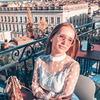реклама в блоге Надежда Ясенева