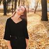 реклама у блоггера Ксения Молоткова