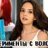 реклама у блоггера nyutaofficial