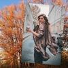лучшие фото Мария Ивакова