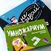 реклама у блоггера Ирина Creative_playroom