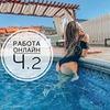 реклама у блоггера Елена Медриш