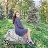 реклама у блоггера Эмма Неклеенова