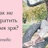 реклама на блоге diana_djalalova