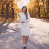 реклама в блоге Мария Саямова