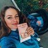 фото на странице Юлия Нарышкина