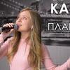 фото на странице julia_fialkovskaya
