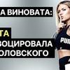 фото на странице reshetov_artur