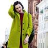 реклама в блоге Екатерина Сыддыкова