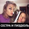 реклама в блоге Анастасия Кере